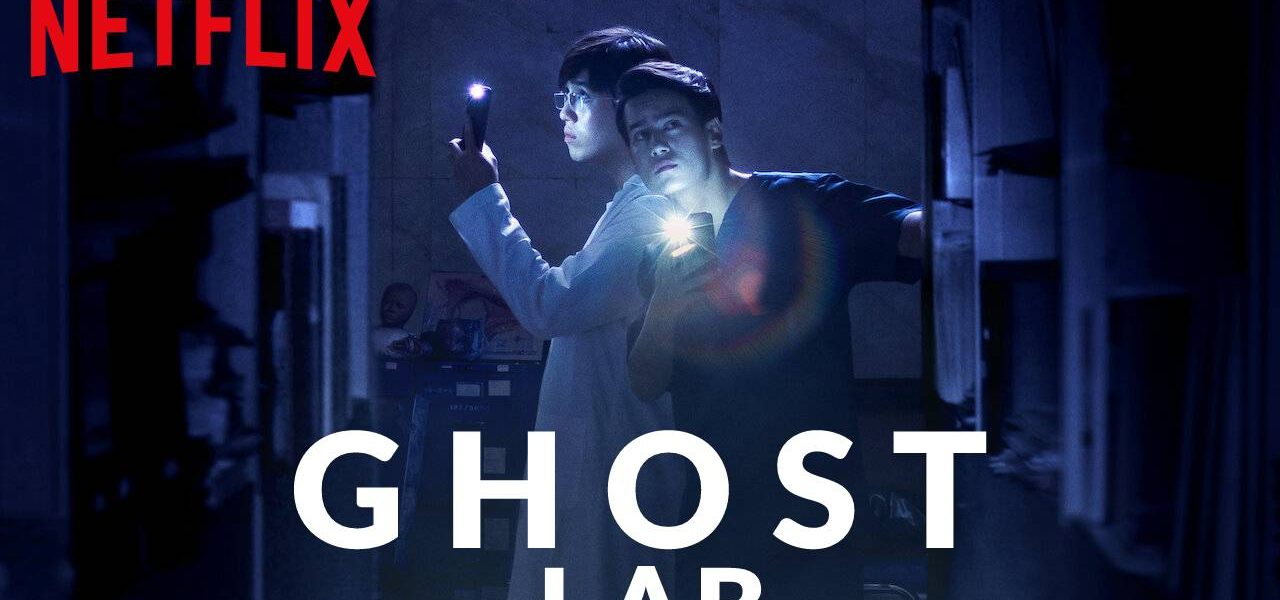Ghost Lab 2021 movie review